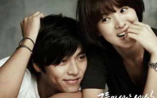 Động thái của Song Hye Kyo sau khi lộ bằng chứng tái hợp Hyun Bin